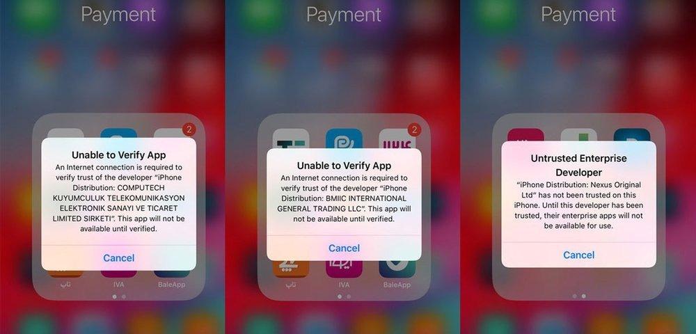 اپ های پر کاربرد چطور محدودیت های اپل را دور زدند؟