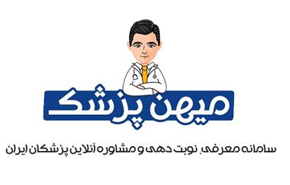 نخستین استارتاپ های ایرانی را بهتر بشناسیم